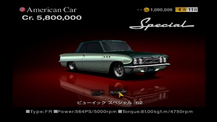 buick special-2